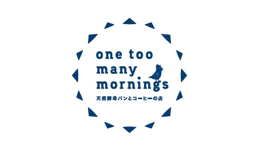 onetoomanymornings