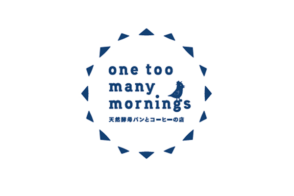 onetwomanymornings